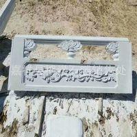 专业安装销售汉白玉浮雕栏板 石雕栏杆 价格优惠