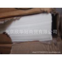 1000G白卡纸,1200G白卡纸,2000G白卡纸