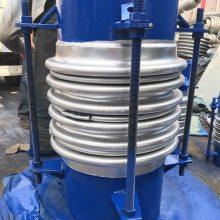 供应DN400 40KG不锈钢高压波纹补偿器