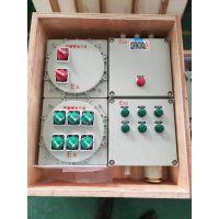 BXMD51-8K防爆照明动力配电箱厂家-防爆电气控制箱