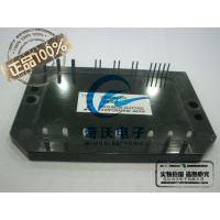 热销代理 IGBT可控硅功率二极管 CM200HU-24H CM1200HG-66H 有货