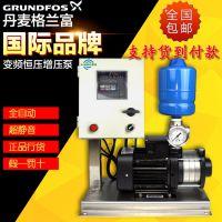 [格兰富变频水泵]全自动恒压供水CM3-2卧式多级离心泵别墅自来水加压泵