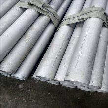 ASTM A312美标304不锈钢工业管厂家/ 76*5不锈钢工业管一吨多少钱