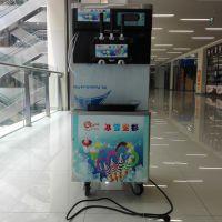 彩虹冰淇淋机三头立式冰淇淋机商用全自动冰激凌机器软质包教技术