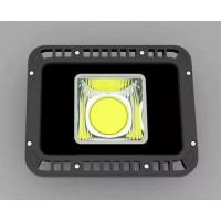 7070系列 聚光投光灯 200W 泛光灯 立佳福圆形COB射灯户外大功率工程灯