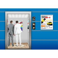 恩施电梯框架广告 电梯框架海报 湖北天灿传媒