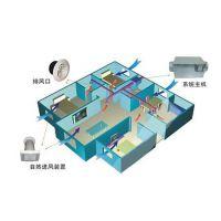 武汉无管道新风系统、小区新风系统安装、地下室新风系统安装