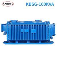 供应KBSG-300KVA三相隔爆变压器 干式矿用 煤油田移动变电站 环宇