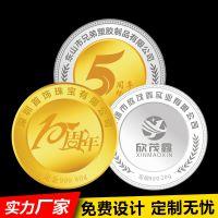 诺金珠宝专业定制纯银纪念币 999银币 镀24K金纪念章 企业周年纪念币定做