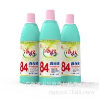 上海84消毒液厂家_上海84消毒液OEM