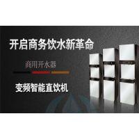 上海学校直饮水工程