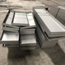 佛山304钣金加工 广东304拉丝板焊接加工 304不锈钢8K板