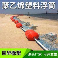 湖面拦污塑料浮筒 河道防撞聚乙烯浮筒 批发报价