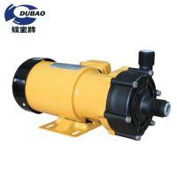 日本PANWORLD世博磁力泵 原装进口 耐酸碱磁力泵 循环加药泵NH-200PS