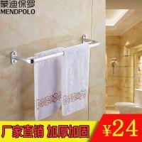 太空铝毛巾杆双杆加长卫生间毛巾架浴室浴巾架洗手间挂件挂杆