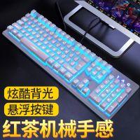 跨境专供狼途K002机械手感键盘亚马逊EBAY速卖通WISH