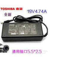 笔记本电源适配器 适用东芝 联想 华硕 19V 4.74A 5.5*2.5充电器