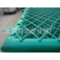 【十年质保】框架钢板网围栏、涂塑围栏、框架围栏、华塑围栏网