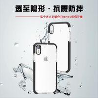 新款iphoneX plus双色手机壳透明防摔苹果9全包tpu软壳厂家直销