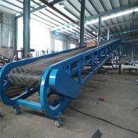 邯郸市片状玻璃渣皮带输送机 u型槽皮带式运输机生产厂家 六九