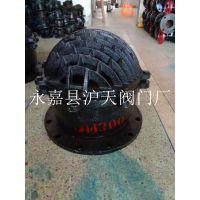 吸水泵 供应H42X-10 DN150 沪天阀门厂专业生产铸铁底阀 焊接式底阀
