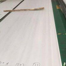 供应重庆不锈钢板加工 不锈钢磨砂板加工