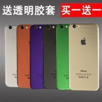 壳苹果6p背膜全包手机改色iphone6贴膜改7plus贴纸后膜6S彩膜中国