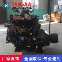 R4105ZP固定动力柴油机 破碎机粉碎机用四缸60kw柴油发动机