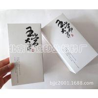 供应大米包装盒 五常大米包装盒 北京厂家