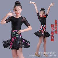 批发儿童拉丁舞服装春夏短袖印花舞蹈裙女童比赛舞蹈练功服套装