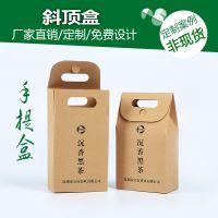 牛皮纸手提开窗盒立体纸盒 食品级海产品山珍特产包装厂家订做