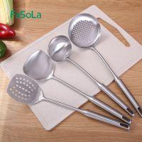 FaSoLa不锈钢锅铲有孔可悬挂厨具家用汤勺煲汤汤勺孔铲煎铲滤勺