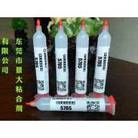 磁铁粘尼龙胶水防摔ABS粘磁铁弹性胶水-QIS5705