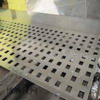 厂家直销方形冲孔网 瓷砖货架专柜展架 喷塑冲孔板 质优价廉