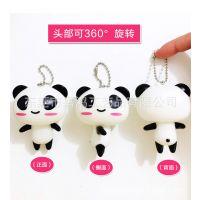 厂家定制创意卡通钥匙扣动漫小熊猫钥匙链女生包包挂件礼品小赠品