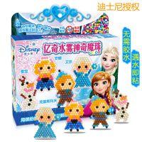 水雾神奇魔法珠手工diy制作男孩女孩水珠拼豆豆拼图儿童玩具套装
