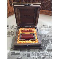 玛瑙印章 红玛瑙印章 大学纪念品 高校礼品 香樟木礼品 印章定制