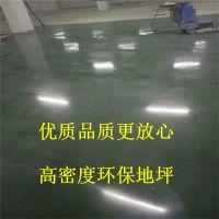 清远市阳山厂房金刚砂硬化施工 金刚砂地面起灰处理 铭海