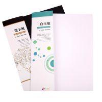 黑卡纸白卡纸彩色卡纸 A3 A4手工折纸剪纸材料厚卡纸封面纸