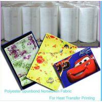 供应JRS 白色PET纺粘法热轧无纺布 克重15~260g/m2,320CM宽