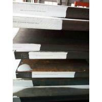 长期供应舞钢产普板Q235B Q235C S400 A36等普碳中板