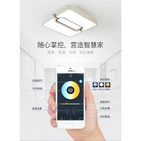 天猫精灵语音控制智能灯手机远程控制无极调光调色客厅卧室吸顶灯