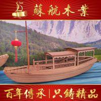 苏航厂家木船模型款式多样,价格优惠