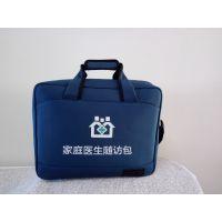 济南箱包厂家定做手提包单肩包社区访视包社区服务包