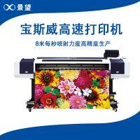 致富机器 个性化墙纸壁纸定制印刷设备 私人定制墙布图案打印机