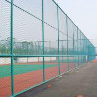 绿色球场铁丝网护栏 学校运动操场围栏网生产厂家 浸塑喷塑 规格齐全支持定做