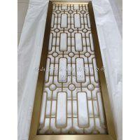 浙江餐厅装饰电镀钛金不锈钢屏风艺术金属不锈钢屏风在现代室内设计中的功能
