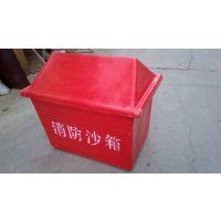 供应玻璃钢沙箱消防沙箱推车式沙箱防汛沙箱批发