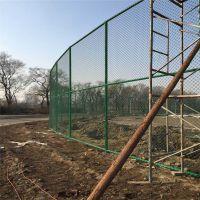 高尔夫球场围栏 院墙围栏网 足球场护栏厂家