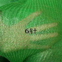 覆盖用防尘网售价 高密度防尘网 密目网一平方米多少目